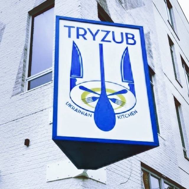 Tryzub Ukrainian Kitchen Menu