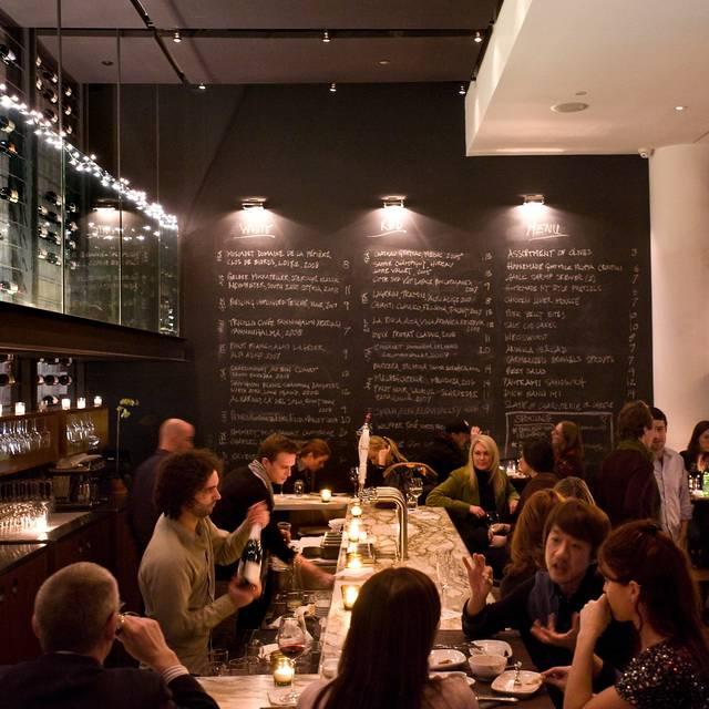 Ardesia Wine Bar, New York, NY