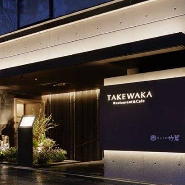 Kyoto-TAKEWAKA-, Nakagyo-ku, Kyoto
