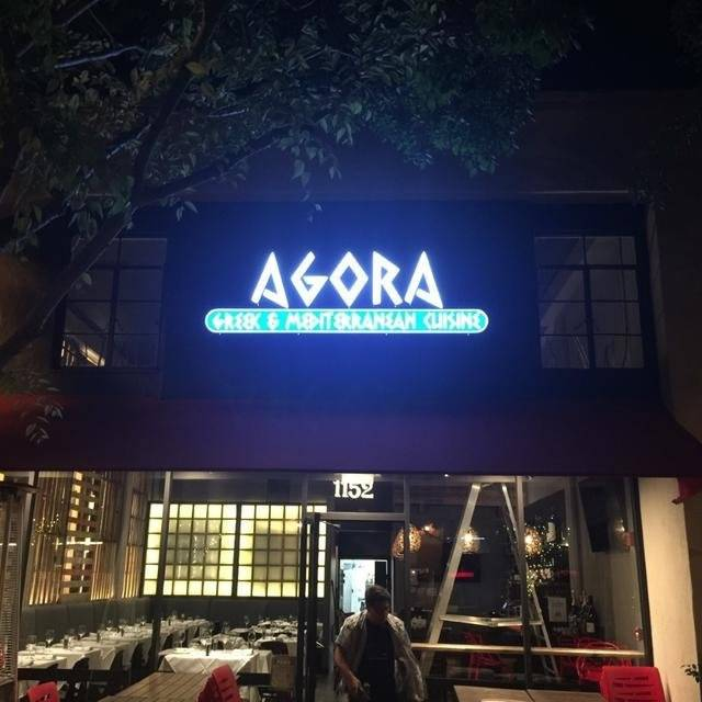 Agora Restaurant San Carlos