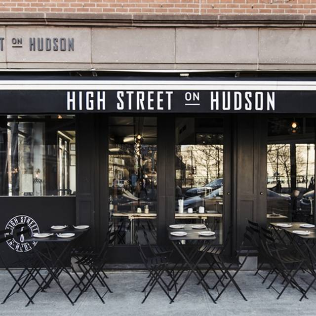 High Street on Hudson, New York, NY