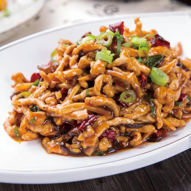 Best Chinese Restaurant In Glen Waverley