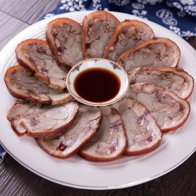 Master chef chinese restaurant restaurante glen waverley