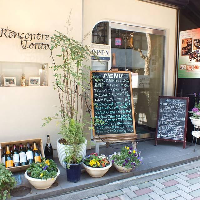 Bar rencontre tokyo