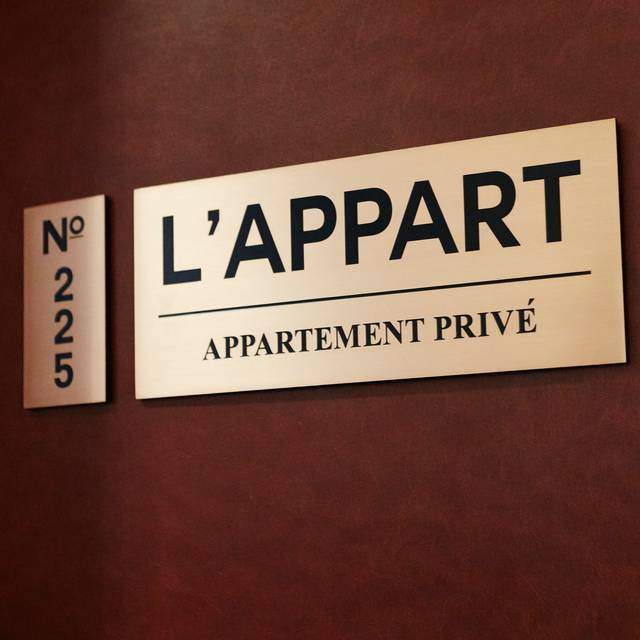 Welcome - L'Appart at Le District, New York, NY