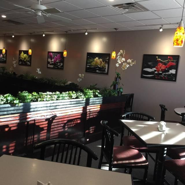 Taipei Asian Cuisine, Omaha, NE