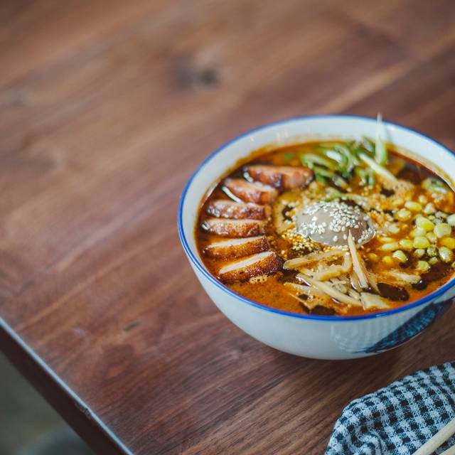 Ramen W  Sweet Soy Pork Belly - The Belgard Kitchen, Vancouver, BC