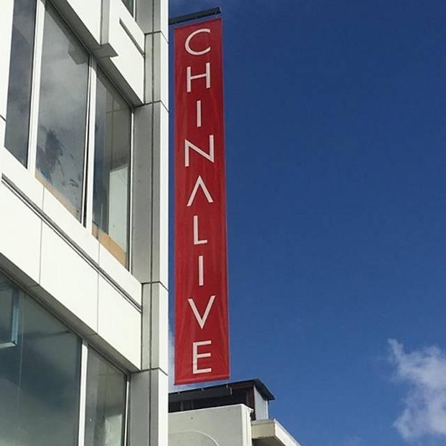 China Live, San Francisco, CA