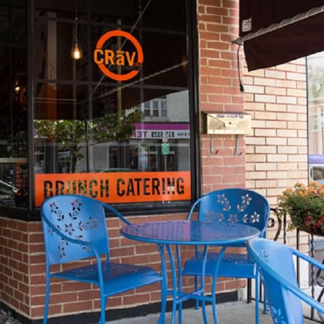 Crave patio - CRaVing, Buffalo, NY
