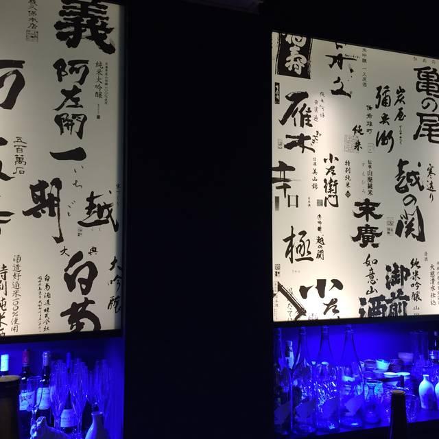 Akaboshi to Kumagai, Minato-ku, Tokyo