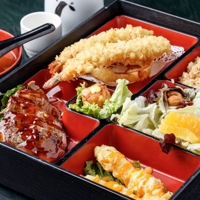 Lunch Bento Box - Keeper Japanese Restaurant & Bar, Sugar Land, TX