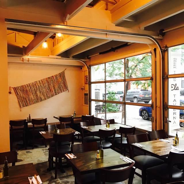 Meze Restaurant Brooklyn Ny