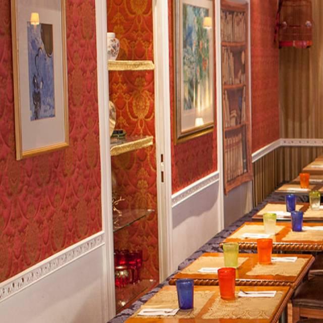 IIMORI Restaurant, Frankfurt am Main, HE