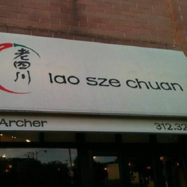 Lao Sze Chaun - Minneapolis, Minneapolis, MN