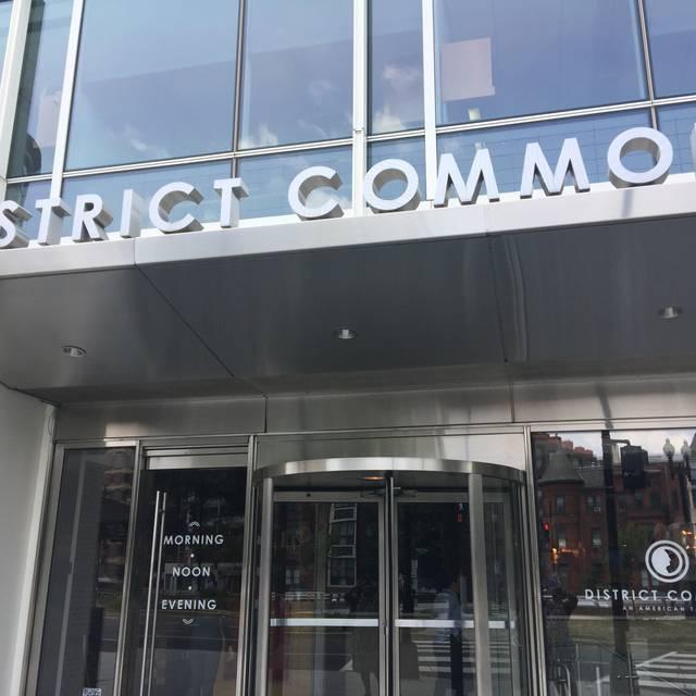 District Commons, Washington, DC