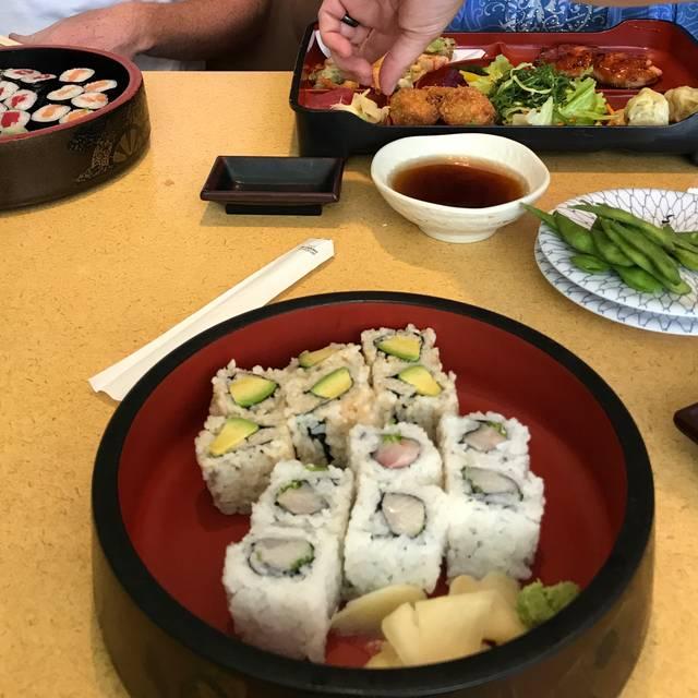 Genki Sushi Bar and Japanese Restaurant, Wilmington, NC