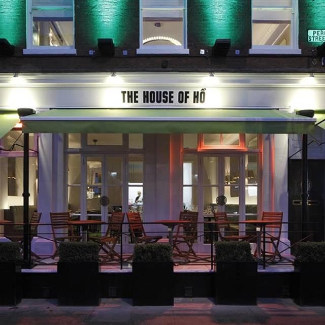 House of Ho, London
