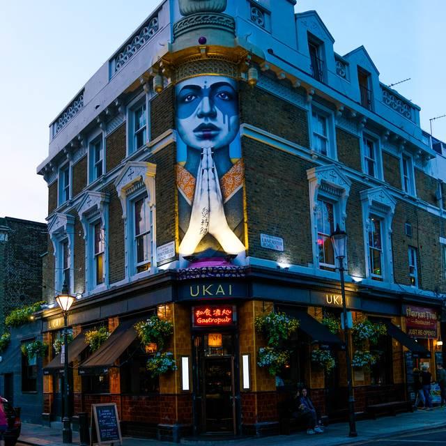 Ukai, London