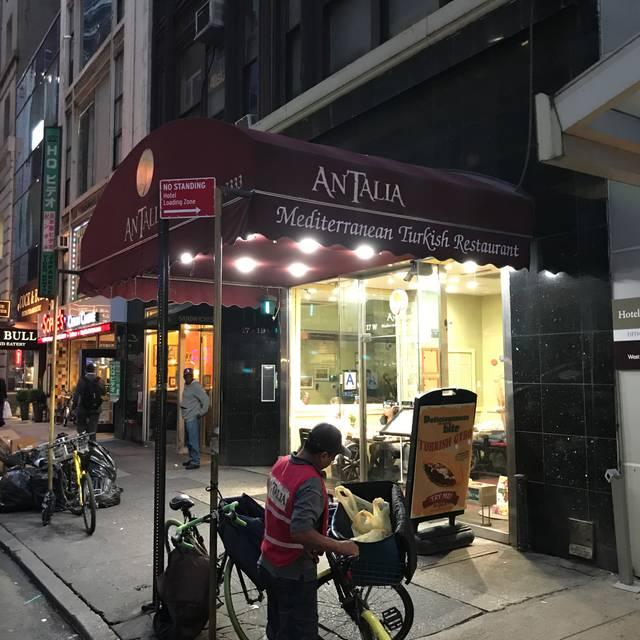 AnTalia, New York, NY