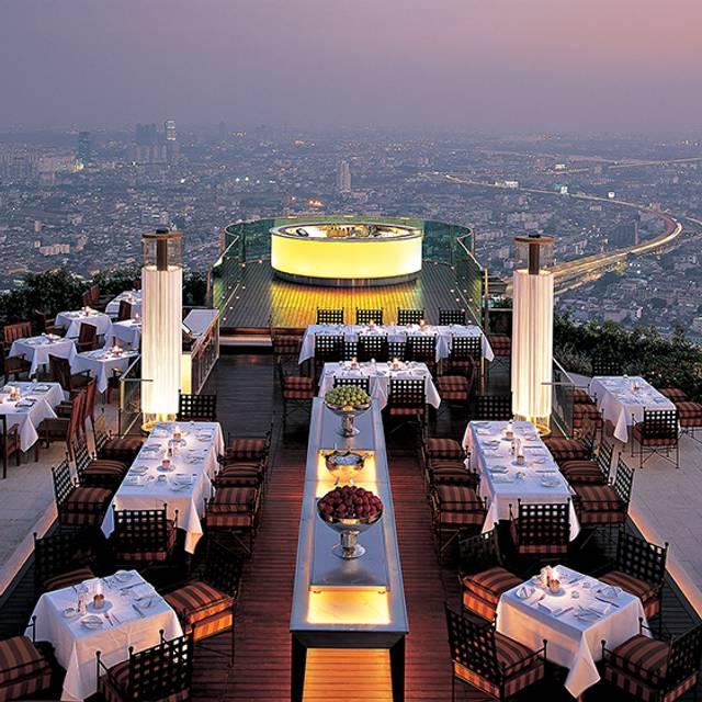 Sirocco - Sirocco – Tower Club at lebua State Tower, Bang Rak, Bangkok