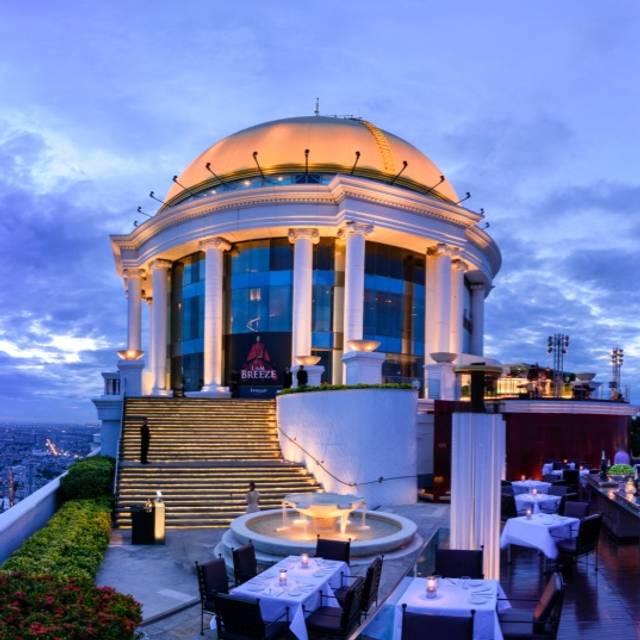 Sirocco – Tower Club at lebua State Tower, Bang Rak, Bangkok