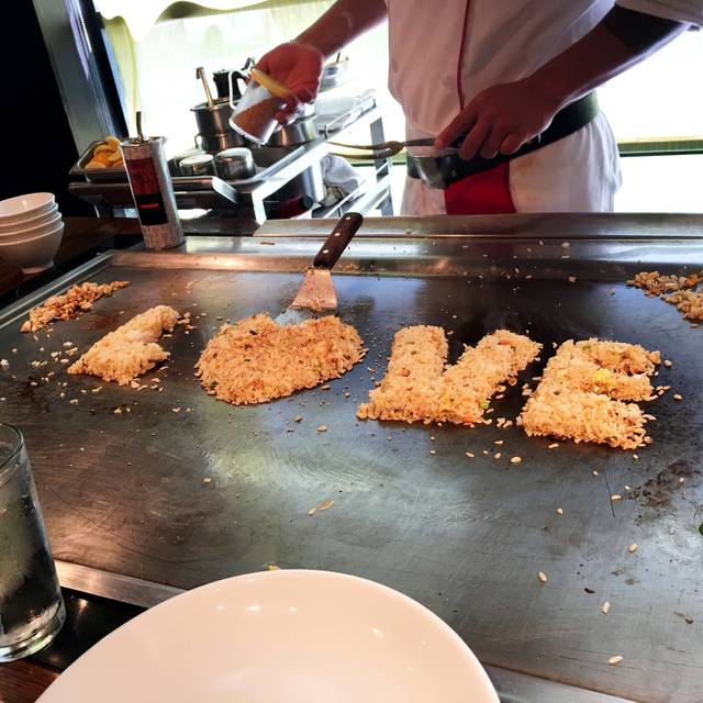 Benihana - Maple Grove, Maple Grove, MN