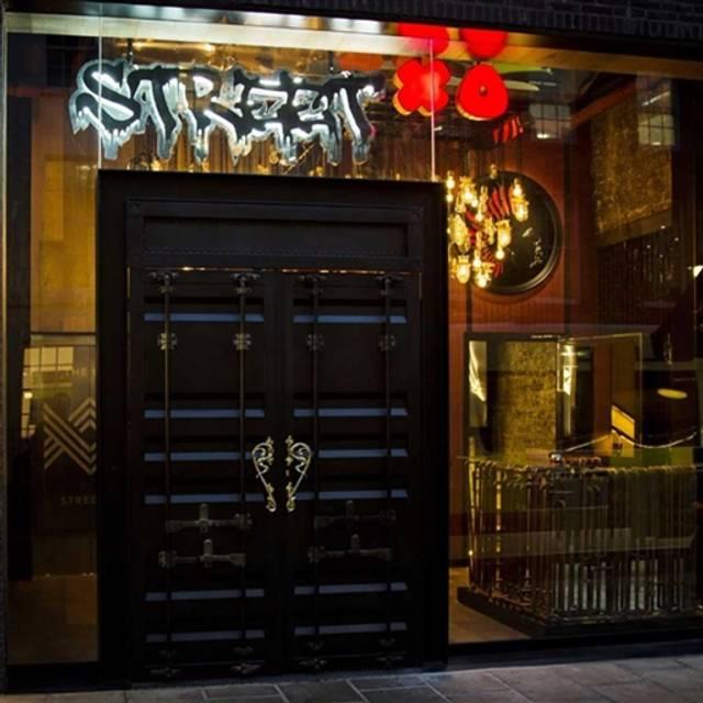 StreetXO, London