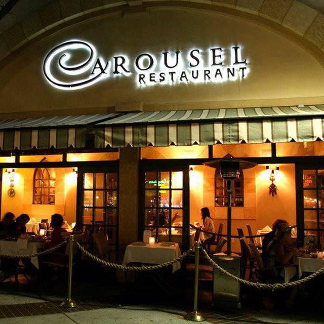 Front Entrance - Carousel Restaurant, Glendale, CA