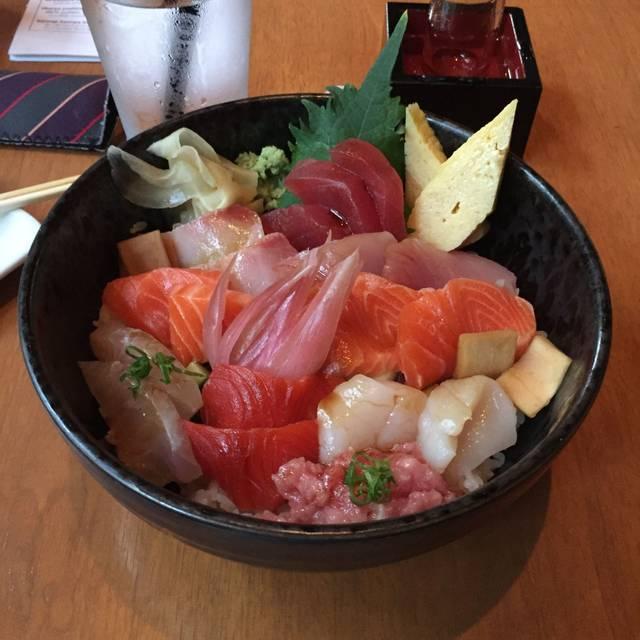Masu Sushi, Portland, OR