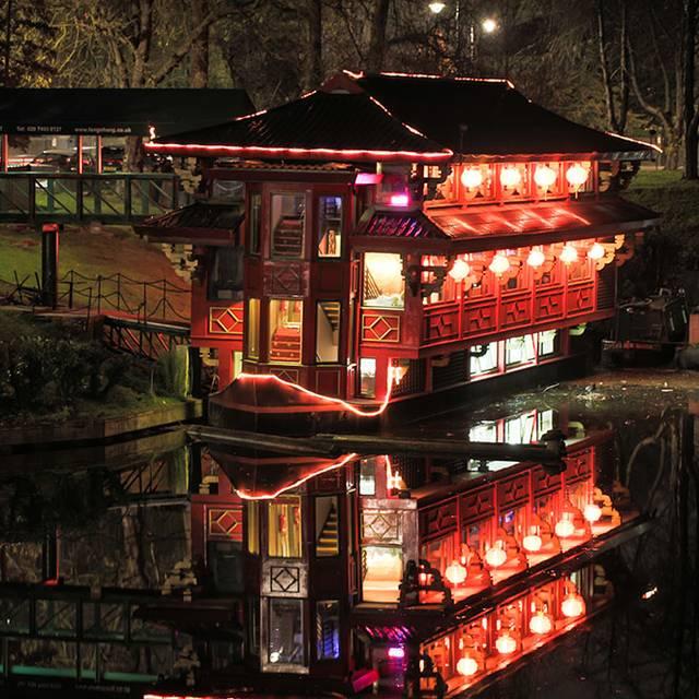 Boat - Feng Shang Princess Floating Restaurant, London