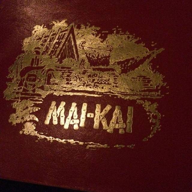 Mai-Kai Restaurant, Fort Lauderdale, FL
