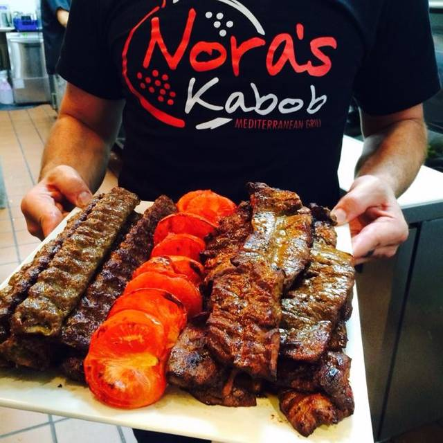 Nora Kabob, Ellicott City, MD