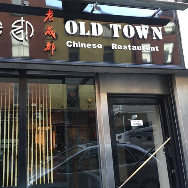 Old Town Chinese, Dublin, Co Dublin