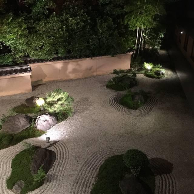 The Grill - Hyatt Regency Kyoto, Kyoto, Kyoto