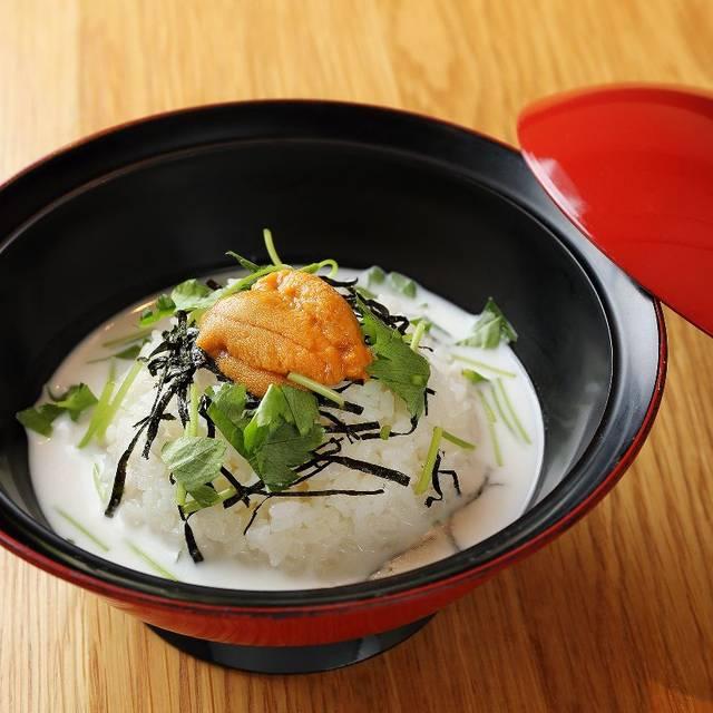東京和食 文史郎, 千代田区, 東京都