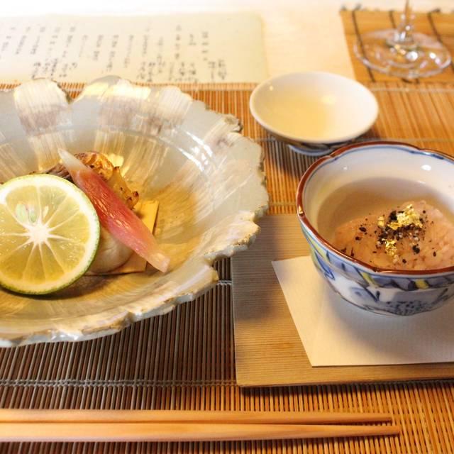 Shimogamo Saryo, Sakyo-ku, Kyoto-shi, Kyoto