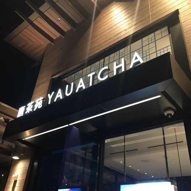 Yauatcha Waikiki, Honolulu, HI