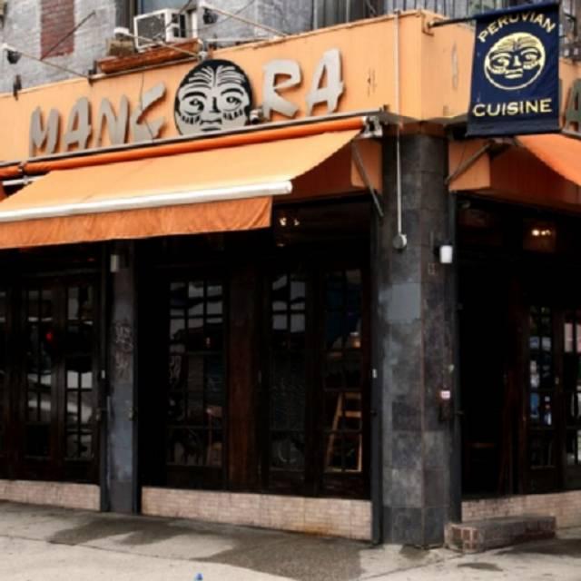 Facade - Mancora, New York, NY
