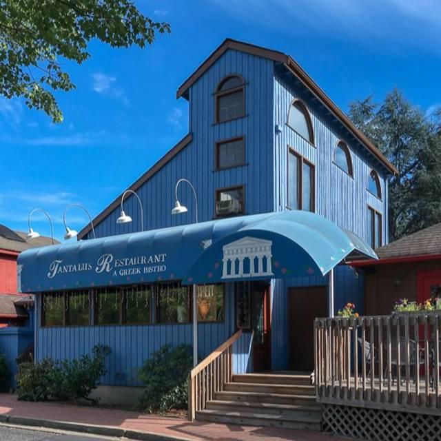 The Tantalus Restaurant, Issaquah, WA