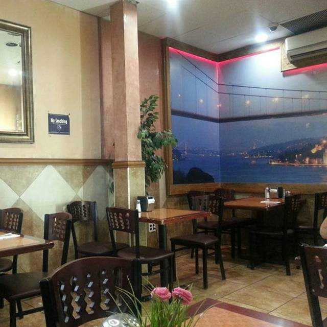 Mangal Kebab & Pizza, Sunnyside, NY