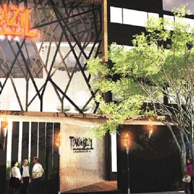 Texas De Brazil - Polanco - Texas de Brazil - Polanco, Ciudad de México, CDMX