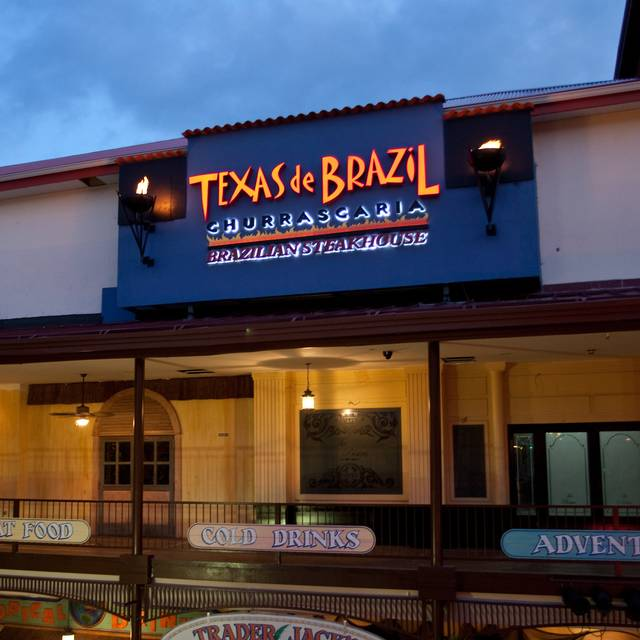 Texas De Brazil Trinidad Restaurant Port Of Spain