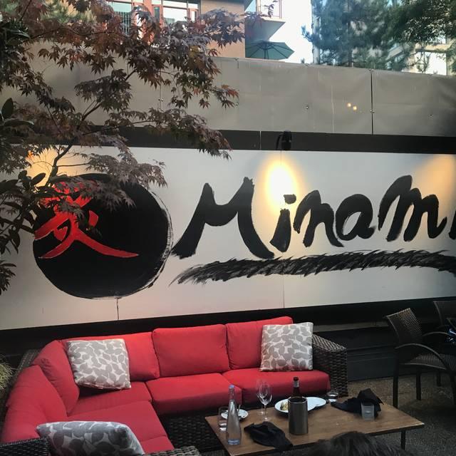Minami Restaurant, Vancouver, BC