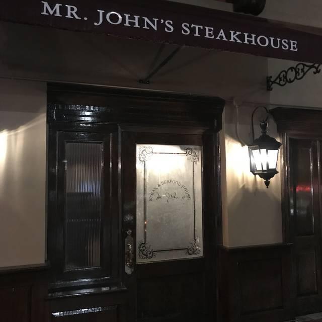 Mr. John's Steakhouse, New Orleans, LA