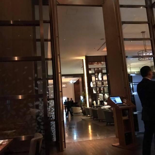 グランド キッチン - パレスホテル東京, 千代田区, 東京都