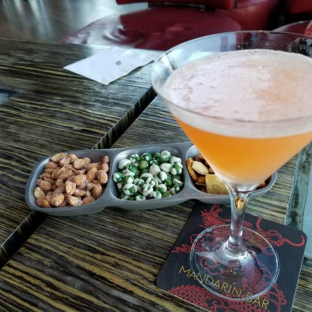 Mandarin Bar - Mandarin Oriental, Las Vegas, Las Vegas, NV