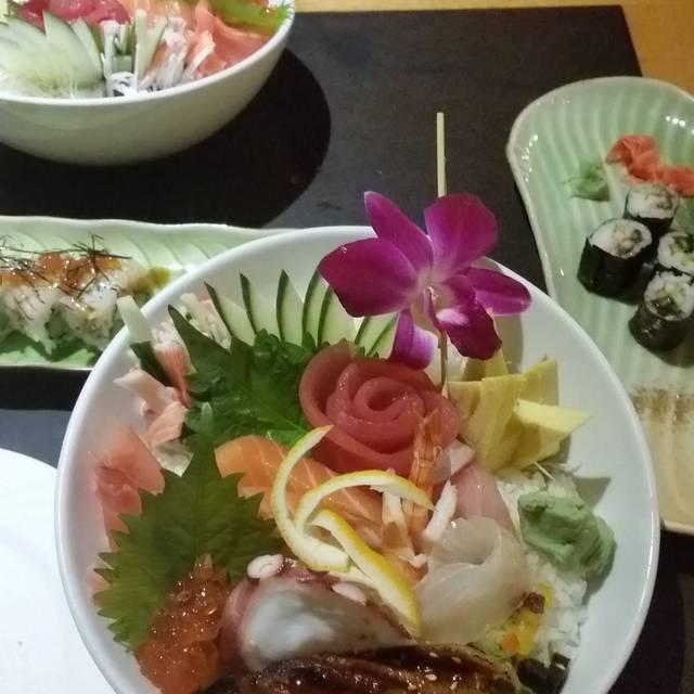 FuGaKyu Japanese Cuisine, Brookline, MA