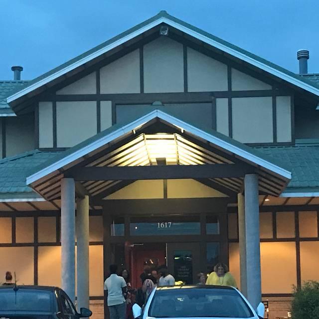 Kabuto Japanese Steak House and Sushi, Greensboro, NC