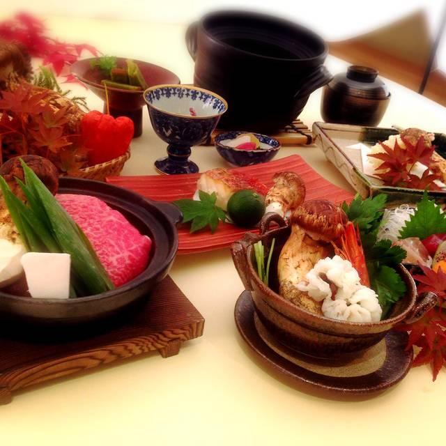 松茸はんなり膳 - わくら 銀座店, 中央区, 東京都