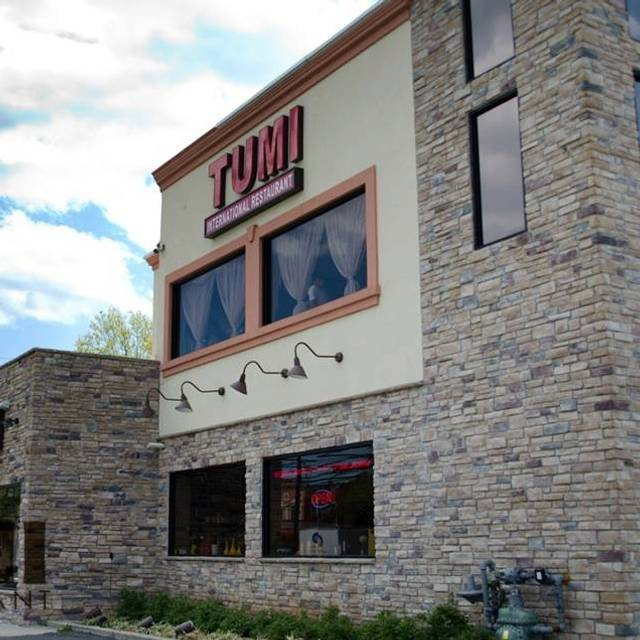 Tumi International Restaurant, Elizabeth, NJ
